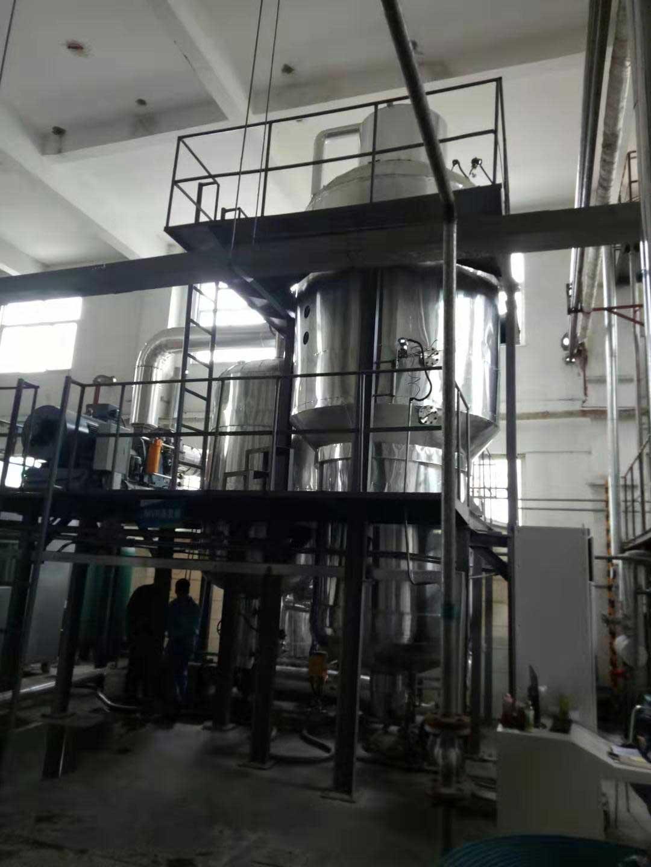某醫藥廠含鹽有機廢水濃縮三效逆流循(xun)環多效蒸發(fa)器