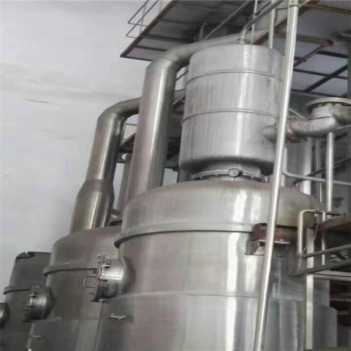 降膜蒸发器怎样运用蒸汽原理工作?