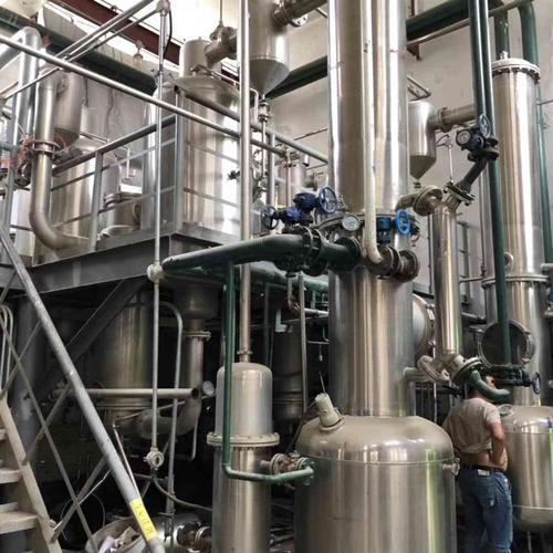 浅析废水蒸发器的运行状况