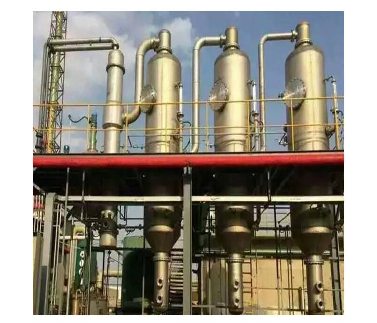 有机废水可以用蒸发法浓缩回收溶质