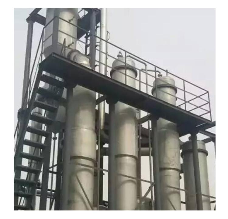 MVR蒸发器和多效蒸发器区别