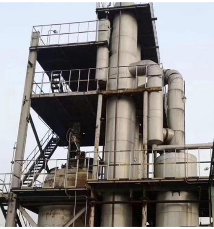三效废水蒸发器运行